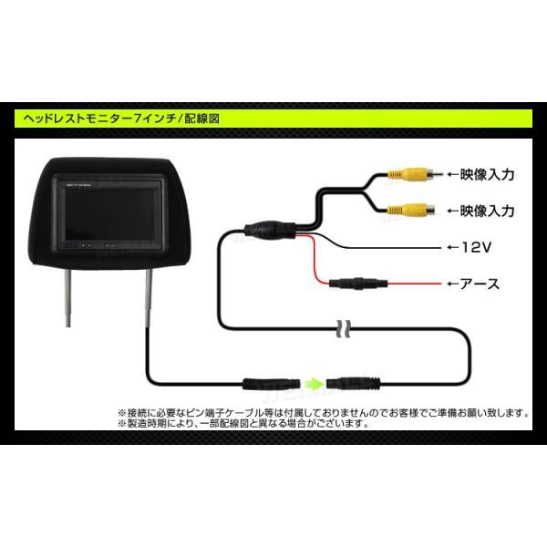 ヘッドレスト モニター 7インチ 地デジ ワンセグ フルセグ 左右セット 800×480pix  12V 高画質 LED 液晶|pickupplazashop|09