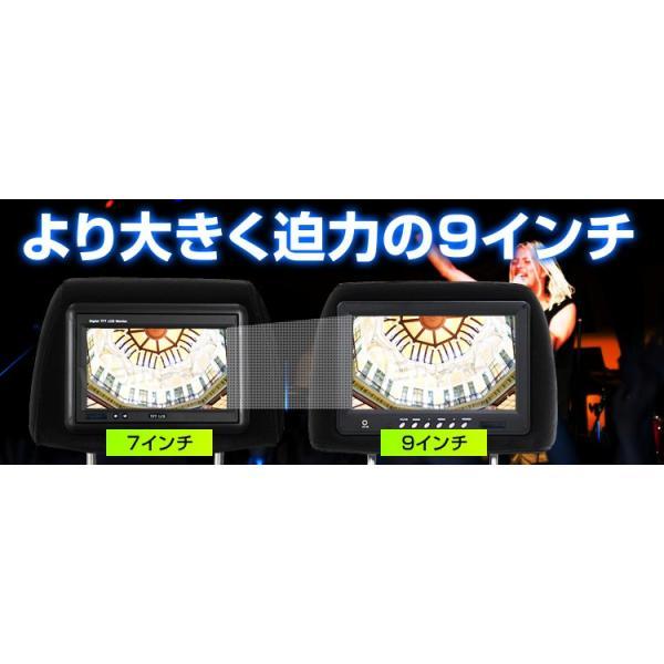 ヘッドレスト モニター 9インチ 地デジ ワンセグ フルセグ 左右セット 800×480pix  12V 高画質|pickupplazashop|05