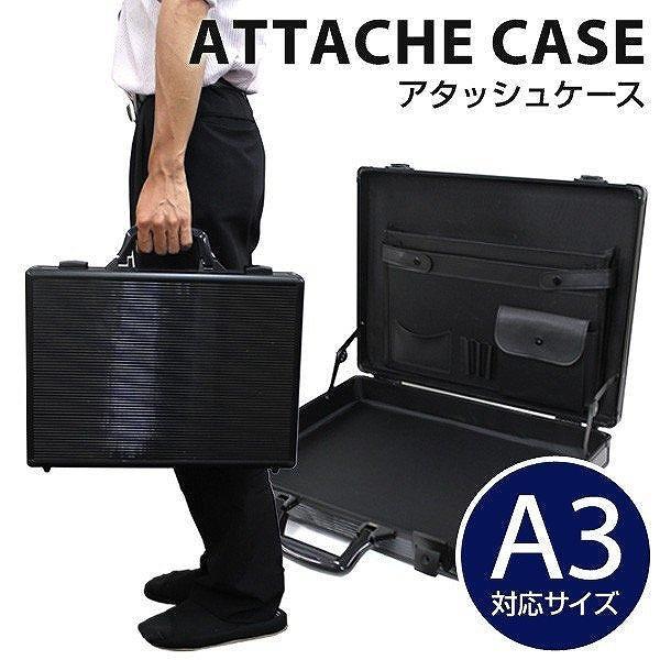 アタッシュケース アルミ A3 A4 B5 軽量 アルミアタッシュケース スーツケース アタッシュ ケース メンズアタッシュケース