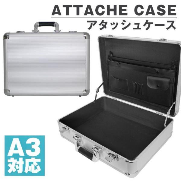 アタッシュケース アルミ A3 A4 B5 軽量 アルミアタッシュケース スーツケース アタッシュ ケース|pickupplazashop|02