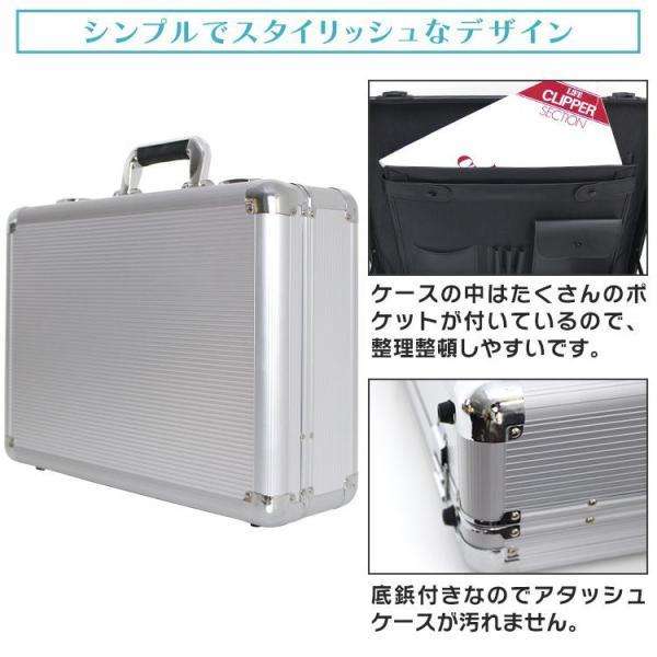 アタッシュケース アルミ A3 A4 B5 軽量 アルミアタッシュケース スーツケース アタッシュ ケース|pickupplazashop|04
