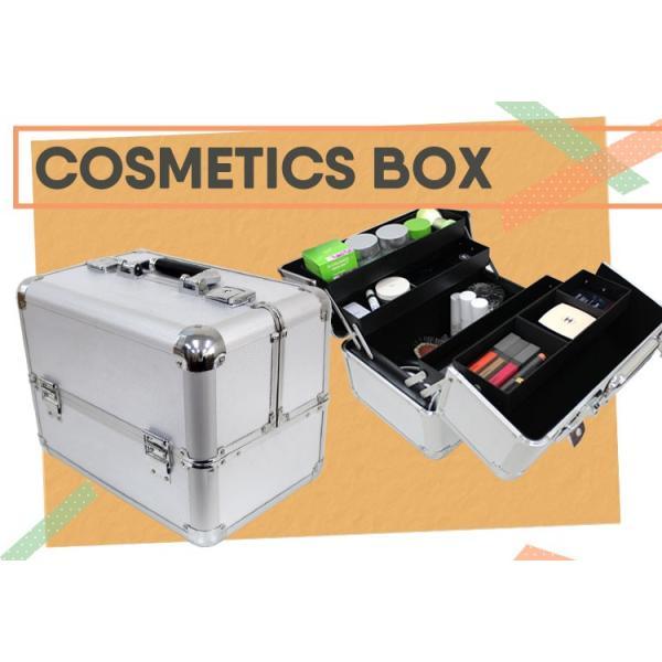 コスメボックス メイクボックス 大容量 メイク収納 化粧品収納 コスメ メイク ボックス |pickupplazashop|02