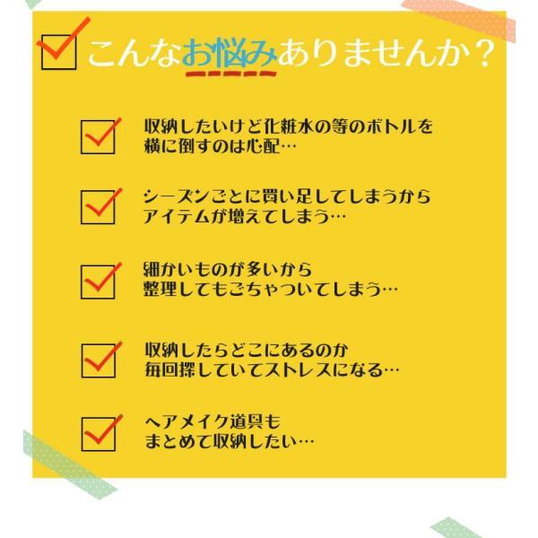 コスメボックス メイクボックス 大容量 メイク収納 化粧品収納 コスメ メイク ボックス |pickupplazashop|03