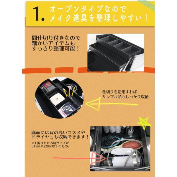 コスメボックス メイクボックス 大容量 メイク収納 化粧品収納 コスメ メイク ボックス |pickupplazashop|04