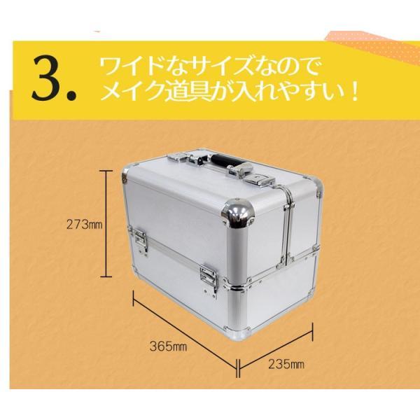 コスメボックス メイクボックス 大容量 メイク収納 化粧品収納 コスメ メイク ボックス |pickupplazashop|06