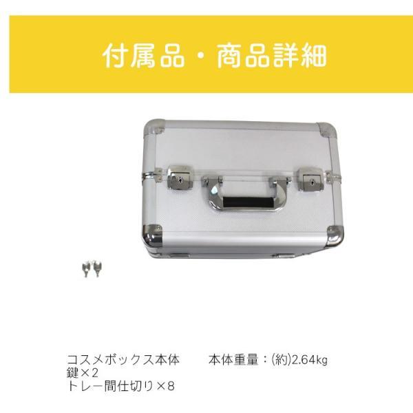 コスメボックス メイクボックス 大容量 メイク収納 化粧品収納 コスメ メイク ボックス |pickupplazashop|08