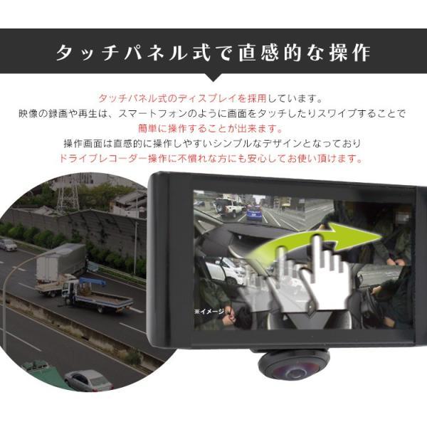 ドライブレコーダー 駐車監視 2カメラ 360度 一体型 バックカメラ付 ドラレコ Gセンサー 前後左右 全方向録画 12V 24V エンジン連動|pickupplazashop|09
