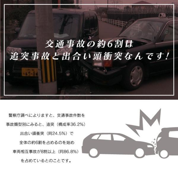 ドライブレコーダー 360度 ミラー型 2カメラ ドラレコ バックカメラ付 駐車監視 Gセンサー 前後左右 全方向録画 12V 24V エンジン連動|pickupplazashop|05
