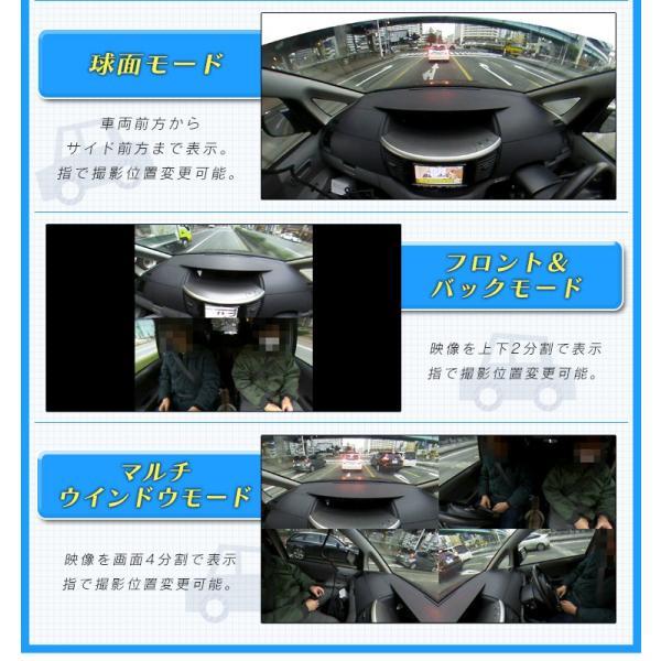 ドライブレコーダー 360度 ミラー型 2カメラ ドラレコ バックカメラ付 駐車監視 Gセンサー 前後左右 全方向録画 12V 24V エンジン連動|pickupplazashop|08