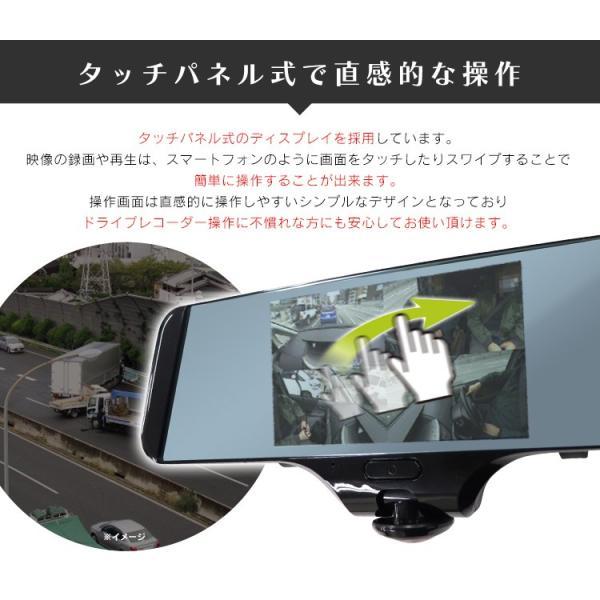 ドライブレコーダー 360度 ミラー型 2カメラ ドラレコ バックカメラ付 駐車監視 Gセンサー 前後左右 全方向録画 12V 24V エンジン連動|pickupplazashop|09