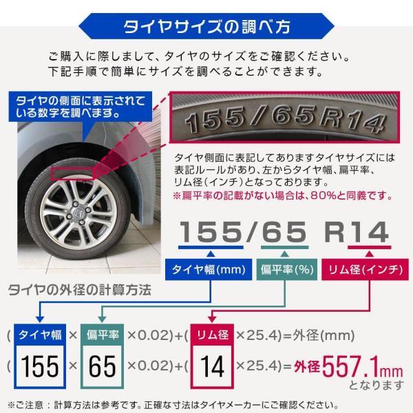 タイヤラック カバー付き タイヤ 収納 保管 タイヤ収納 スリムタイプ 4本収納 普通自動車用|pickupplazashop|05