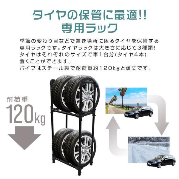 タイヤラック タイヤ 収納 保管 タイヤ収納 スリムタイプ タイヤラックカバー付き 4本収納 軽自動車用|pickupplazashop|03