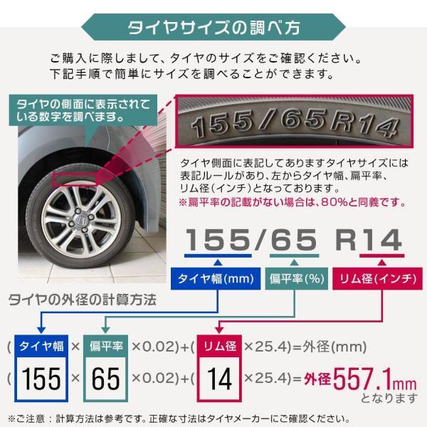 タイヤラック タイヤ 収納 保管 タイヤ収納 スリムタイプ タイヤラックカバー付き 4本収納 軽自動車用|pickupplazashop|05