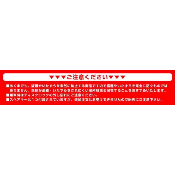 バイク 盗難防止 ロック 鍵 アラームディスクロック 自転車 ロック アラーム 防犯 対策 セキュリティ サイクリング バイク用 ディスクロック pickupplazashop 08