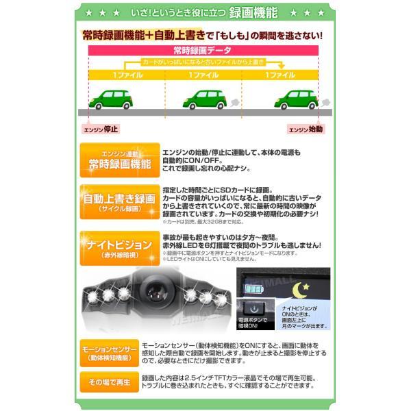 ドライブレコーダー 一体型 駐車監視  高画質 暗視機能 赤外線ライト 夜間撮影 自動録画対応|pickupplazashop|02