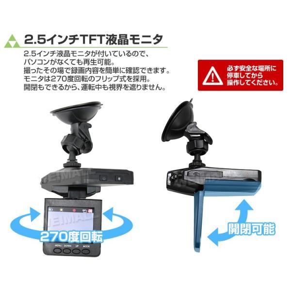 ドライブレコーダー 一体型 駐車監視  高画質 暗視機能 赤外線ライト 夜間撮影 自動録画対応|pickupplazashop|03