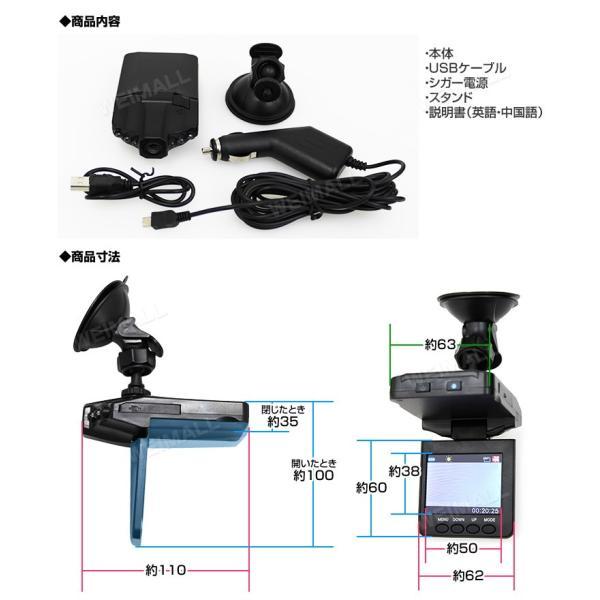 ドライブレコーダー 一体型 駐車監視  高画質 暗視機能 赤外線ライト 夜間撮影 自動録画対応|pickupplazashop|06