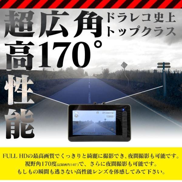 ドライブレコーダー 駐車監視 一体型  FULL HD Gセンサー搭載 ドラレコ 防犯 広角 監視カメラ 1080P 車載 フルHD|pickupplazashop|04