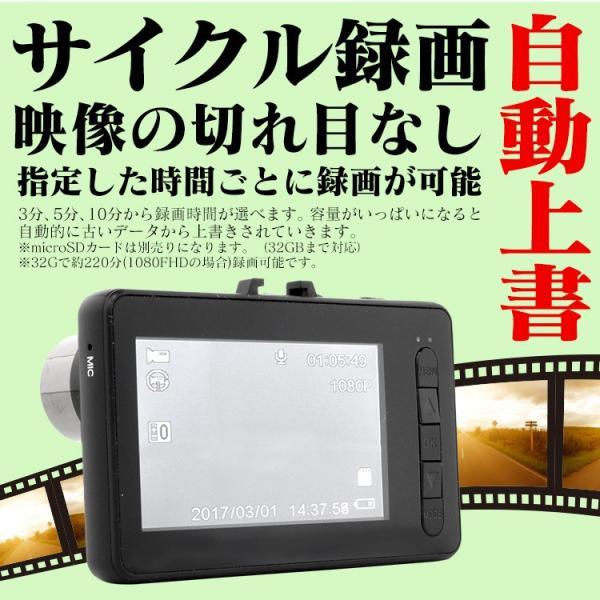ドライブレコーダー 駐車監視 一体型  FULL HD Gセンサー搭載 ドラレコ 防犯 広角 監視カメラ 1080P 車載 フルHD|pickupplazashop|07
