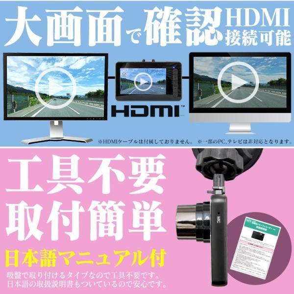 ドライブレコーダー 駐車監視 一体型  FULL HD Gセンサー搭載 ドラレコ 防犯 広角 監視カメラ 1080P 車載 フルHD|pickupplazashop|08