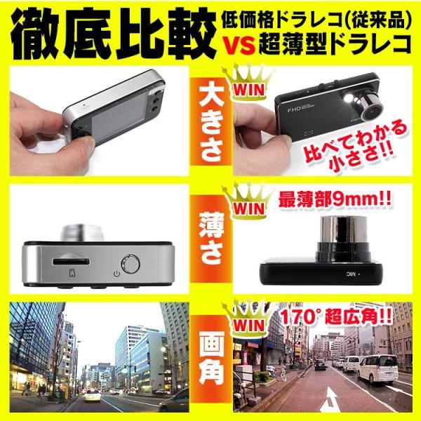 ドライブレコーダー 駐車監視 一体型  FULL HD Gセンサー搭載 ドラレコ 防犯 広角 監視カメラ 1080P 車載 フルHD|pickupplazashop|09
