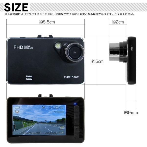 ドライブレコーダー 駐車監視 一体型  FULL HD Gセンサー搭載 ドラレコ 防犯 広角 監視カメラ 1080P 車載 フルHD|pickupplazashop|10