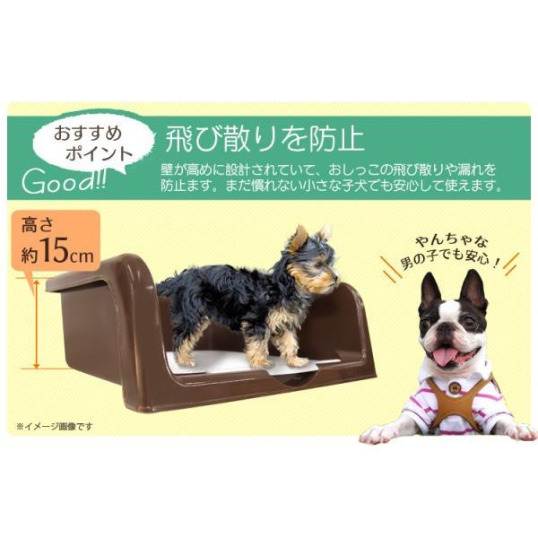 犬 トイレ トレーニング しつけ用ステップ壁付き メッシュ|pickupplazashop|03