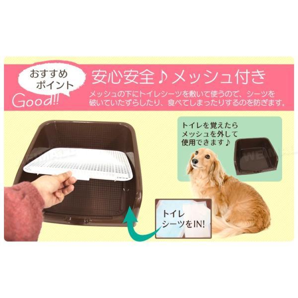 犬 トイレ トレーニング しつけ用ステップ壁付き メッシュ|pickupplazashop|04