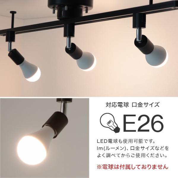 スポットライト 照明 電球用ソケット E26 ダクトレール用 シーリングライト ライティングレール 2個セット pickupplazashop 03