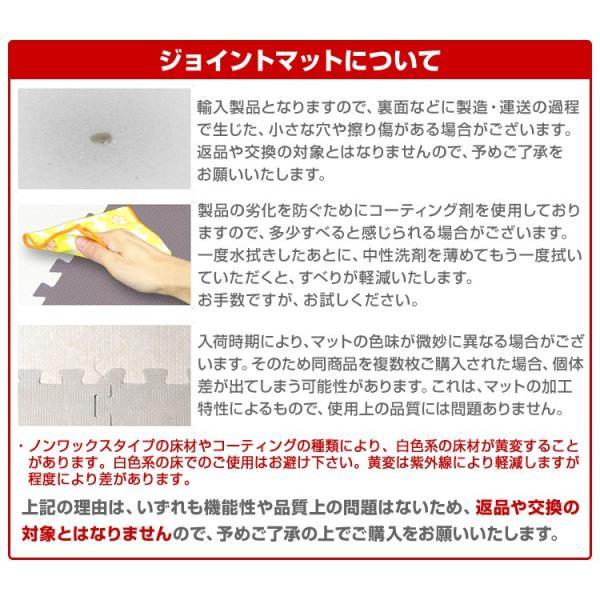 タイルカーペット 洗える 床暖房対応 30cm 81枚 ラグ ジョイントマット パネルカーペット|pickupplazashop|16