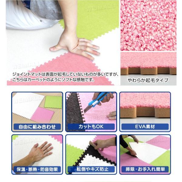 タイルカーペット 洗える 床暖房対応 30cm 81枚 ラグ ジョイントマット パネルカーペット|pickupplazashop|03