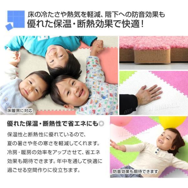 タイルカーペット 洗える 床暖房対応 30cm 81枚 ラグ ジョイントマット パネルカーペット|pickupplazashop|06
