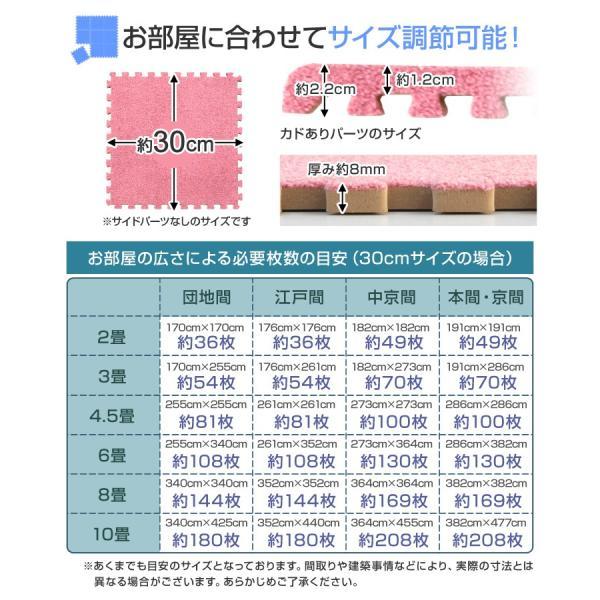 タイルカーペット 洗える 床暖房対応 30cm 81枚 ラグ ジョイントマット パネルカーペット|pickupplazashop|09