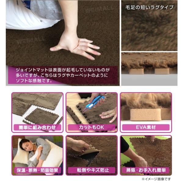 タイルカーペット 洗える 床暖房対応 30cm 36枚 2畳 ラグ ジョイントマット カーペット サイドパーツ付|pickupplazashop|03