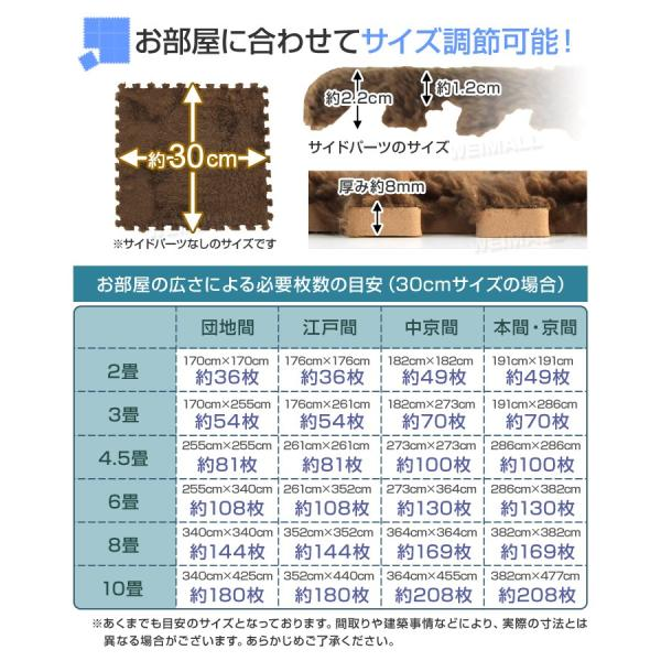 タイルカーペット 洗える 床暖房対応 30cm 36枚 2畳 ラグ ジョイントマット カーペット サイドパーツ付|pickupplazashop|07