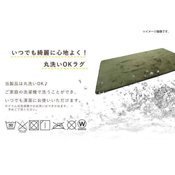 ラグマット 洗える リビングマット ラグ カーペット 約2畳 185×185cm 北欧 pickupplazashop 06