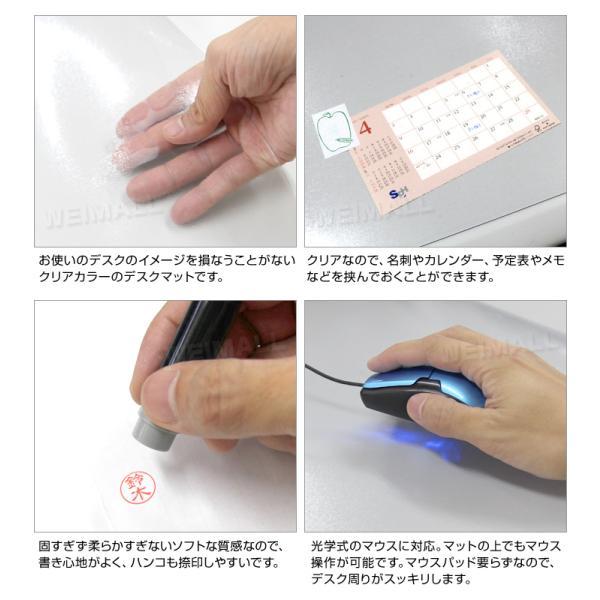 デスクマット 透明 オフィス クリアマット シート 学習机 おしゃれ 下敷き 光学マウス対応 900×600|pickupplazashop|07