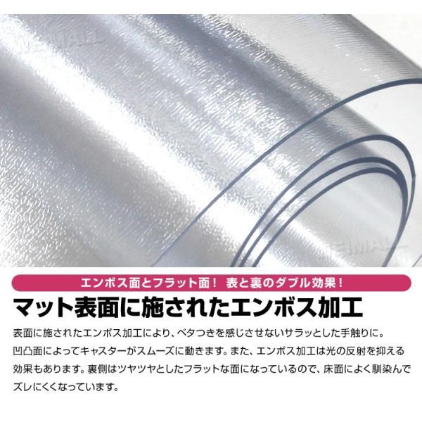 チェアマット 透明 180× 90 クリアマット PVC ソフトタイプ 床 フローリング 傷防止 厚さ1.5mm|pickupplazashop|04