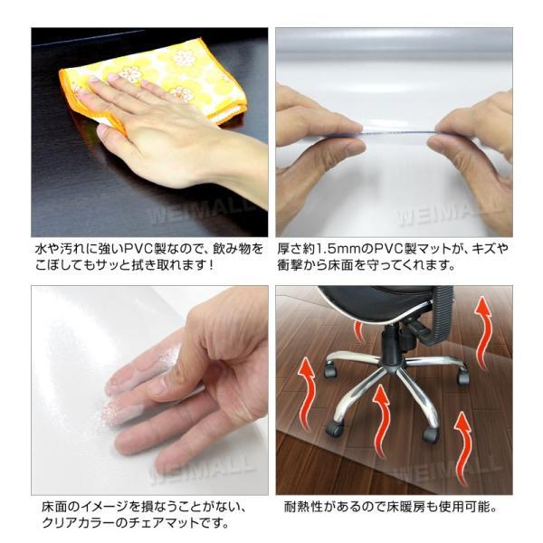 チェアマット 透明 180× 90 クリアマット PVC ソフトタイプ 床 フローリング 傷防止 厚さ1.5mm|pickupplazashop|06