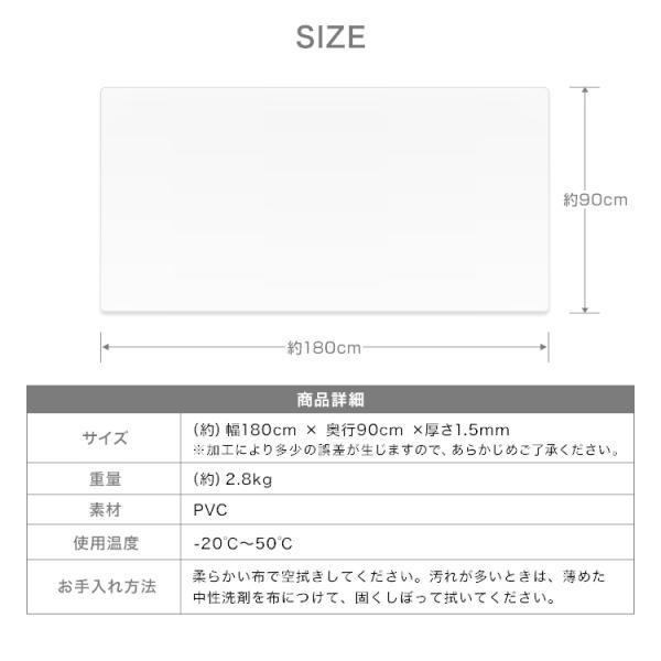 チェアマット 透明 180× 90 クリアマット PVC ソフトタイプ 床 フローリング 傷防止 厚さ1.5mm|pickupplazashop|07