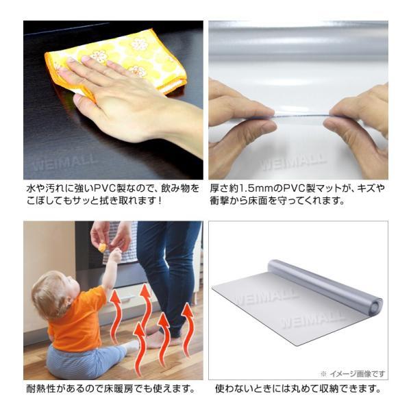 キッチンマット 拭ける 240×80 防水 撥水 滑り止め クリアマット 台所 透明 フローリング 傷防止 床暖房|pickupplazashop|06