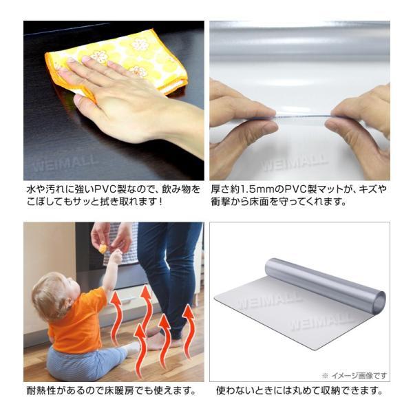 キッチンマット 拭ける 270×60 防水 撥水 滑り止め クリアマット 台所 透明 フローリング 傷防止 床暖房|pickupplazashop|06