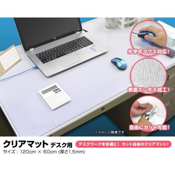 デスクマット 透明 1200×600 カット可能 クリアマット シート 学習机 事務所 おしゃれ 下敷き 光学マウス対応 pickupplazashop 02