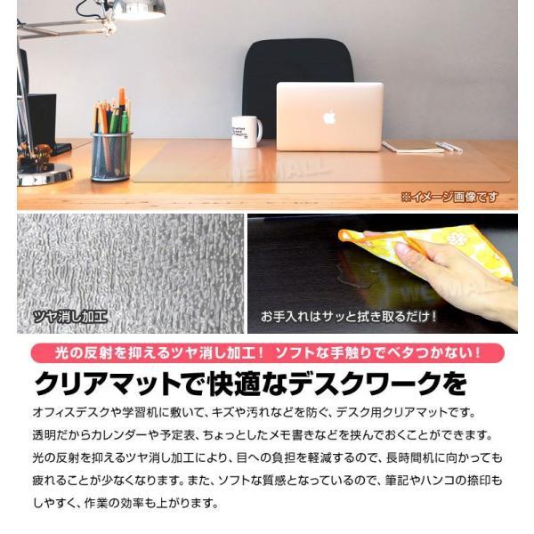 デスクマット 透明 1200×600 カット可能 クリアマット シート 学習机 事務所 おしゃれ 下敷き 光学マウス対応 pickupplazashop 04