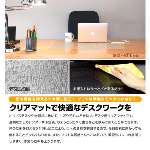 デスクマット 透明 600×430 カット可能 クリアマット シート 学習机 事務所 おしゃれ 下敷き 光学マウス対応|pickupplazashop|03