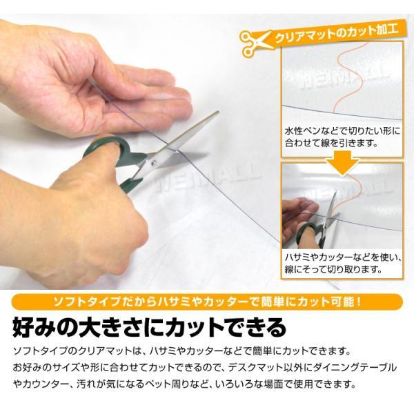 デスクマット 透明 600×430 カット可能 クリアマット シート 学習机 事務所 おしゃれ 下敷き 光学マウス対応|pickupplazashop|05
