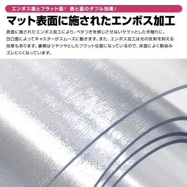 チェアマット 透明 120×90 クリアマット PVC ソフトタイプ 床 フローリング 傷防止 厚さ1.5mm|pickupplazashop|04