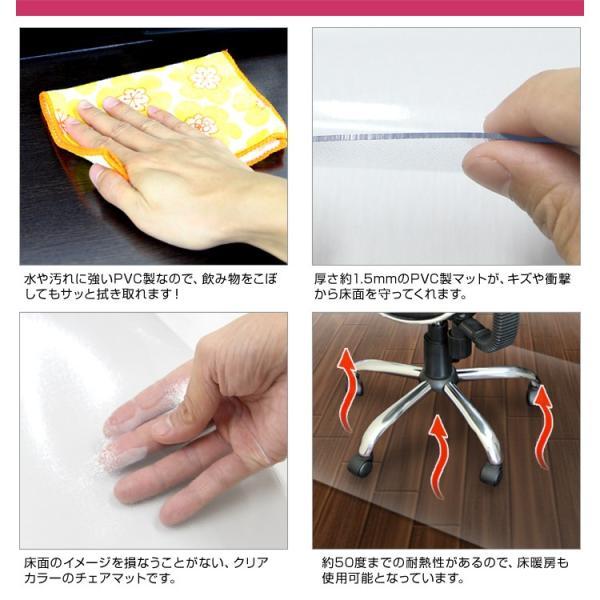 チェアマット 透明 120×90 クリアマット PVC ソフトタイプ 床 フローリング 傷防止 厚さ1.5mm|pickupplazashop|06