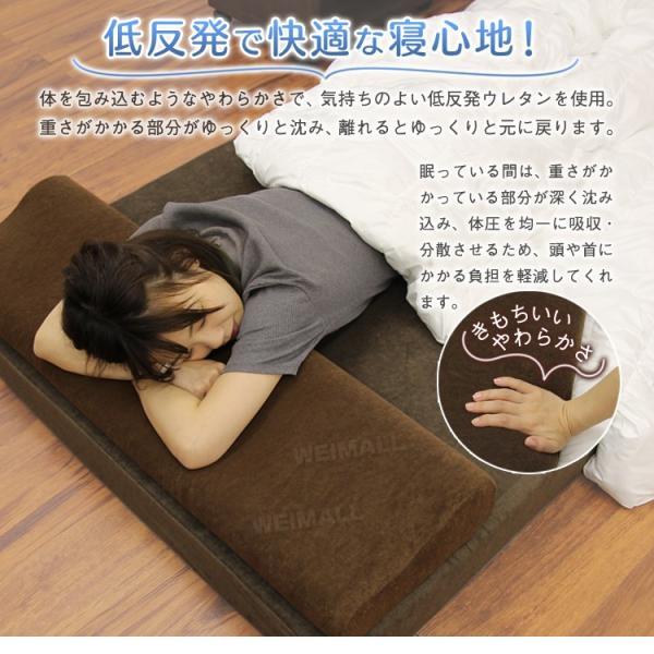 低反発 枕 ロング 幅100cm まくら ロングピロー 安眠 快眠 カバー付き ピロー|pickupplazashop|03