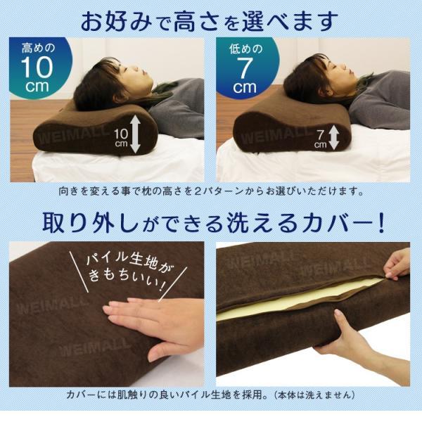 低反発 枕 ロング 幅100cm まくら ロングピロー 安眠 快眠 カバー付き ピロー|pickupplazashop|05